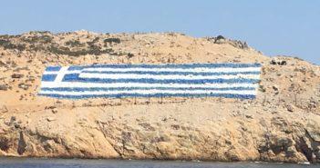 Griechenland2016